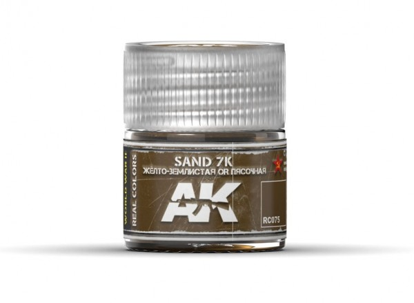Sand 7K.jpg
