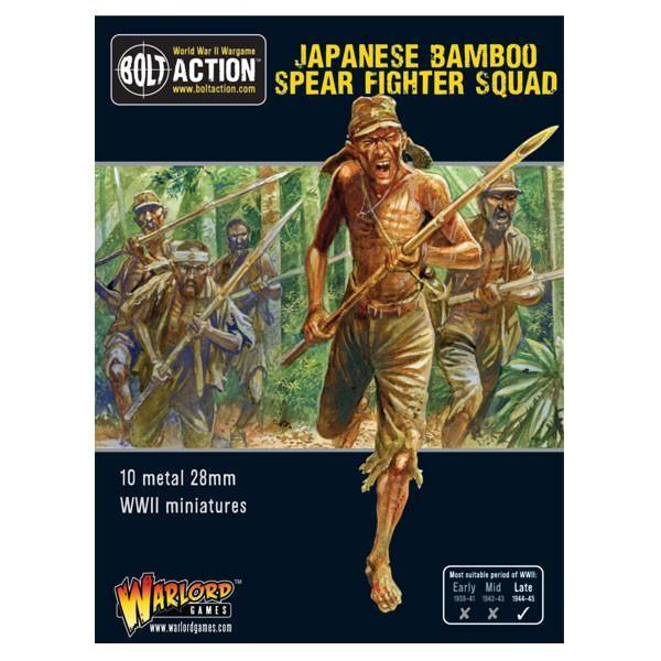 402216001-Japanese-Bamboo-Fighter-Squad-01.jpg