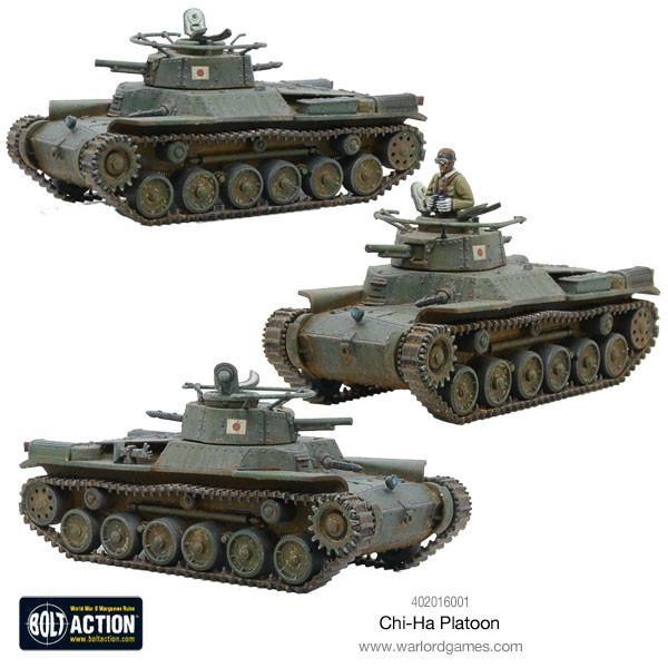 402016001-Chi-Ha-Platoon-02_grande.jpg