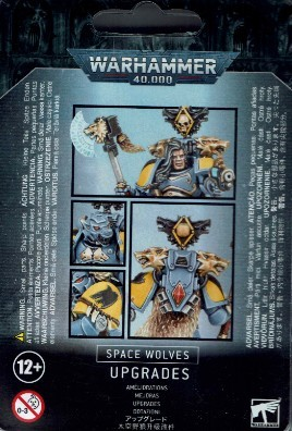 Space Wolves Upgrades.jpg